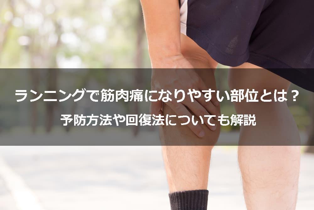 歩け ふくらはぎ ない 痛い